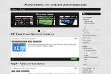 electroved-ru1_
