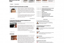 svobodarus-info_